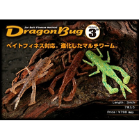 Jackall Bros. Dragon Bug 3""