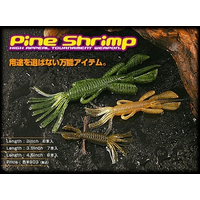 "Jackall Bros. Pine Shrimp 2"" Black Blue Flake Colour"