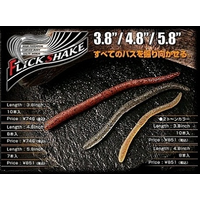 "Jackall Bros. Flick Shake 4.8"" 2 Tone Colour Wacky Worm"