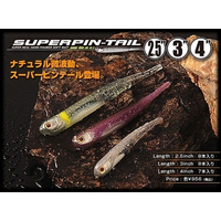Jackall Bros. Super Pin-Tail 2.5""