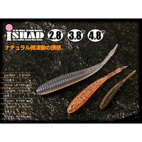 "Jackall Bros. i Shad 2.8"" MELON BLUE/CLEAR SILVER Colour"